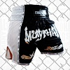 FIGHTERS - Thaibox Shorts / Elite Muay Thai / Schwarz-Weiss / XXL